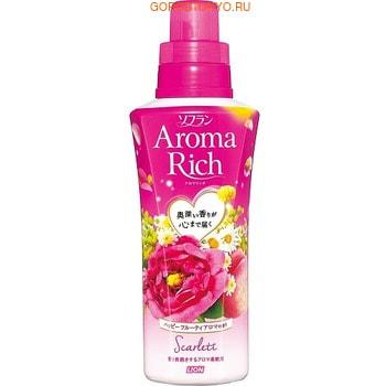 LION Soflan Aroma Rich Scarlet Кондиционер для белья с богатым ароматом натуральных масел, 550 мл.