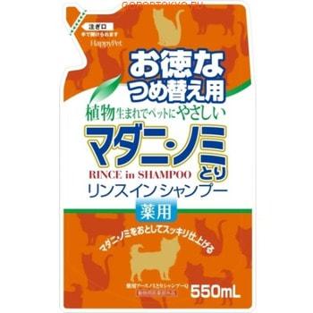 EARTH BIOCHEMICAL Шампунь-кодиционер против клещей и блох для собак и кошек, сменная упаковка, 550 мл.