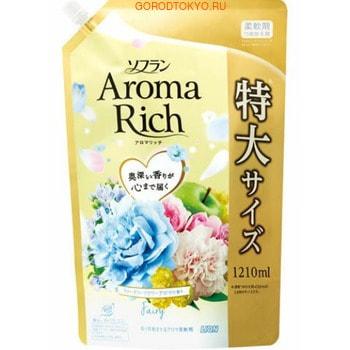 LION Soflan Aroma Rich Fairy Кондиционер для белья с богатым ароматом натуральных масел, сменная упаковка, 1210 мл.