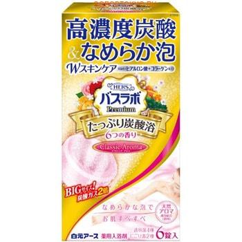 HAKUGEN «Hers Bath Labo Premium» Увлажняющая соль для ванны с повышенным содержанием углекислого газа, гиалуроновой кислотой и коллагеном, ароматами жасмина, апельсина, леса, сакуры, розы, мёда, 6 т