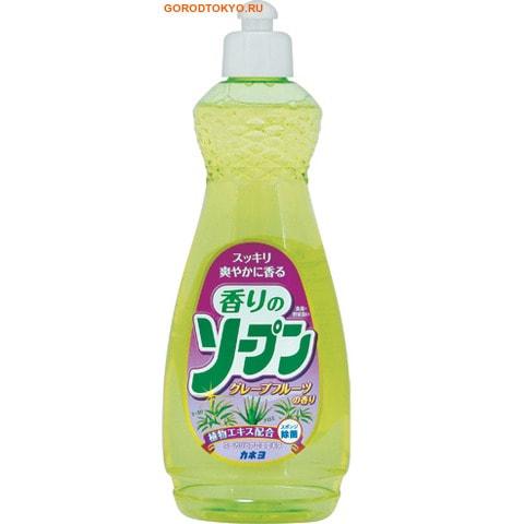 KANEYO Жидкость для мытья посуды «Kaneyo – грейпфрут», 600 мл.