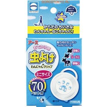 EARTH BIOCHEMICAL Мини-клипса для отпугивания насекомых во время прогулки собак и кошек, на 70 дней.