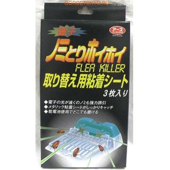 EARTH BIOCHEMICAL Сменные липкие листы для электрической ловушки от блох, 3 шт.