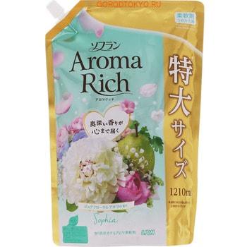 LION Soflan Aroma Rich Sofia Кондиционер для белья с богатым ароматом натуральных масел, сменная упаковка, 1210 мл.