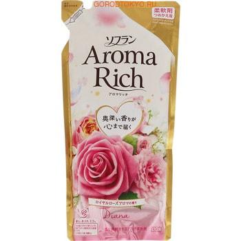 LION Soflan Aroma Rich Diana Кондиционер для белья с богатым ароматом натуральных масел, сменная упаковка, 430 мл.