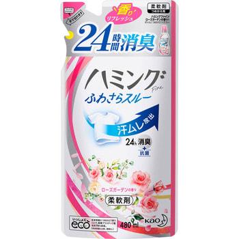 """KAO """"Humming Fine"""" Кондиционер для белья с антибактериальным и дезодорирующим эффектом, с ароматом розового сада, запасной блок, 480 мл."""