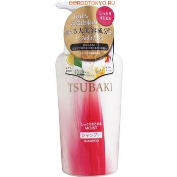 SHISEIDO «Tsubaki» Увлажняющий шампунь для волос, с маслом семян камелии и маточным молочком, 450 мл.
