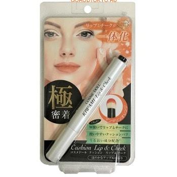 LS Cosmetic «Cosme Doll» Помада-кушон для губ и щёк, оранжевый, 2,5 г.