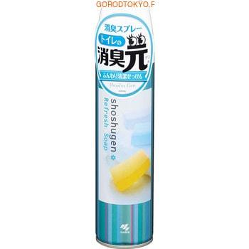 KOBAYASHI «Shoshugen - Refresh Soap» Освежитель-аэрозоль для туалета, 280 мл.