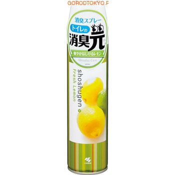 "Kobayashi ""Shoshugen - Fresh Lemon"" Освежитель-аэрозоль для туалета, 280 мл."