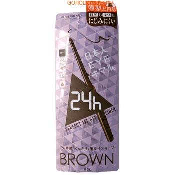 B&C Laboratories Водостойкая подводка-карандаш, цвет коричневый. (фото)