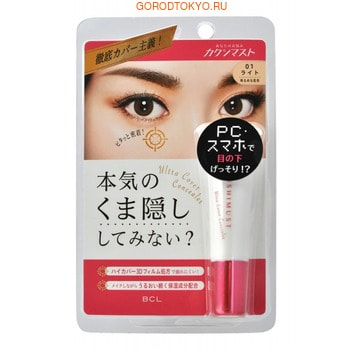 "B&C Laboratories ""Kakushimust Ultra Cover Concealer"" Корректор для кожи вокруг глаз, тон 01, 12 г. (фото)"