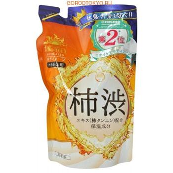 MAX «Taiyounosachi EX Body Soap» Жидкое мыло для тела с экстрактом хурмы, запасной блок, 350 мл.
