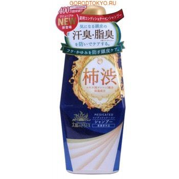 MAX «Taiyounosachi EX Shampoo» Шампунь для волос с экстрактом хурмы, 400 мл.