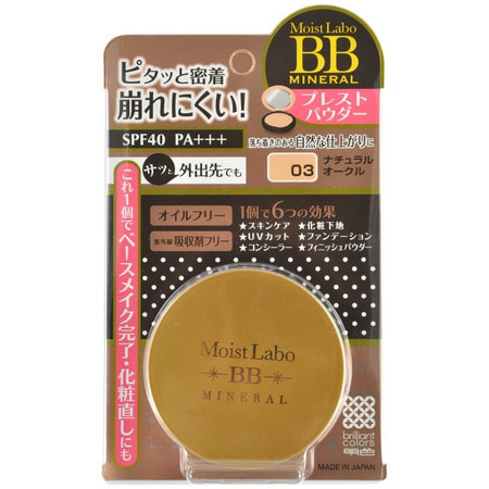 "Meishoku ""Moisto-Labo BB Mineral Powder"" Пудра компактная минеральная, тон 3 (натуральная охра). (фото)"