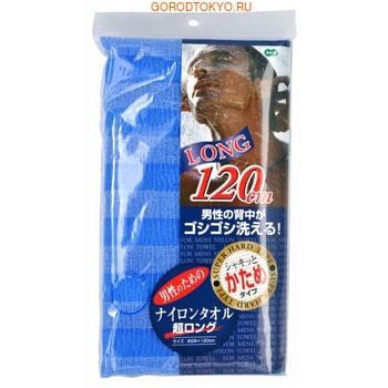 """Ohe Corporation """"Nylon Towel Ultra Long"""" Мочалка для тела сверхжёсткая, синяя, размер 28 см. на 120 см."""