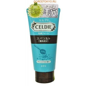 PDC «Celdie Bihada Washing Foam Spa Salt» Пенка для умывания с морской солью, 120 г.