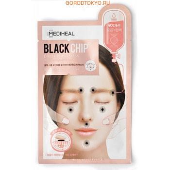 """Mediheal """"Black Chip Circle Point Mask"""" Маска для лица увлажняющая с массажным эффектом, 25 мл."""