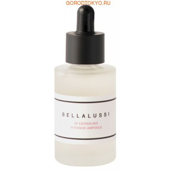 "Bellalussi ""SF Ediion Intensive Ampoule Anti-wrinkle"" Интенсивная антивозрастная сыворотка, 40 мл. (фото)"