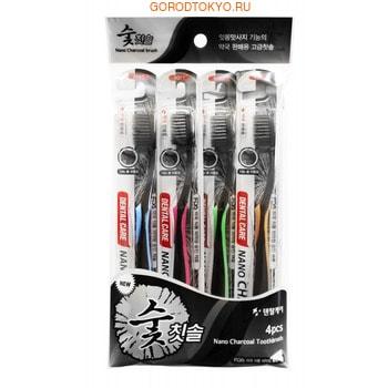"""Dental Care """"Nano Charcoal Toothbrush Set"""" Зубная щётка c древесным углём и сверхтонкой двойной щетиной (средней жёсткости и мягкой), 4 шт. (фото)"""