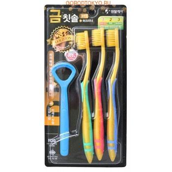 DENTAL CARE «Nano Gold Toothbrush Set» Набор: зубная щётка c наночастицами золота и сверхтонкой двойной щетиной (мягкой и супермягкой), 3 шт. + скребок для языка. (фото)