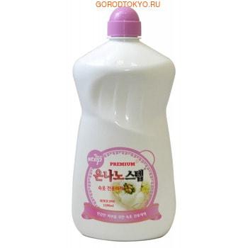 KMPC «Nano Silver Step Detergent» Жидкое средство для стирки с серебром (для нижнего белья и деликатной стирки), 1100 мл.