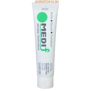 Medif Зубная паста комплексного действия (с частицами серебра, древесным углём и растительными экстрактами), 130 г. (фото)