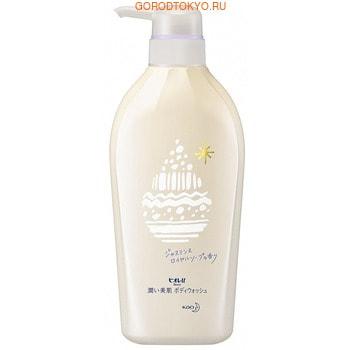 KAO «Biore U» Увлажняющий гель для душа с аминокислотами, аромат жасмина и королевского мыла, 480 мл.