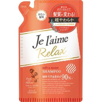 """Kose Cosmeport """"Je l'aime - Relax"""" Шампунь для жёстких волос """"Мягкость и увлажнение"""", фруктово-цветочный аромат, запасной блок, 400 мл."""