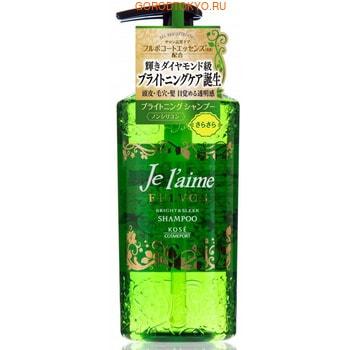 KOSE Cosmeport «Je l'aime - Fulvos» Шампунь для всех типов волос «Сияние и гладкость», травяной аромат, 500 мл.