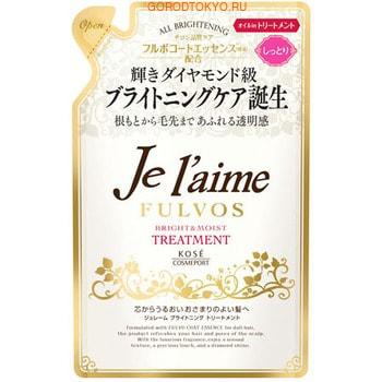 Купить со скидкой KOSE Cosmeport «Je l'aime - Fulvos» Тритмент для всех типов волос «Сияние и увлажнение», цветочно-фр