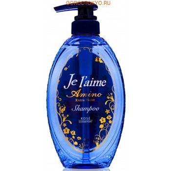 KOSE Cosmeport Je laime - Amino Шампунь с аминокислотами для повреждённых волос Экстраувлажнение, фруктово-цветочный аромат, 500 мл.