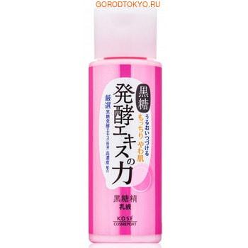 KOSE Cosmeport «Kokutousei» Увлажняющая эмульсия для лица, на основе экстракта сахарного тростника, 150 мл.