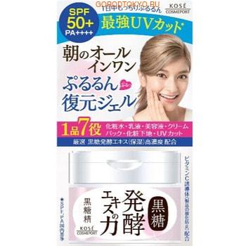 KOSE Cosmeport «Kokutousei» Утренний гель для лица «Всё в одном» на основе экстракта сахарного тростника, SPF50+, 90 г.