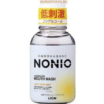 """Lion """"Nonio"""" Ежедневный зубной ополаскиватель с длительной защитой от неприятного запаха, без спирта, легкий аромат трав и мяты, 80 мл."""