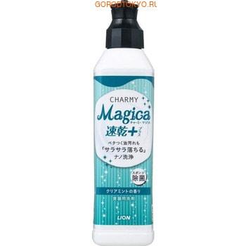 """Lion """"Charmy Magica+"""" Концентрированное средство для мытья посуды, с освежающим ароматом мяты, 220 мл."""