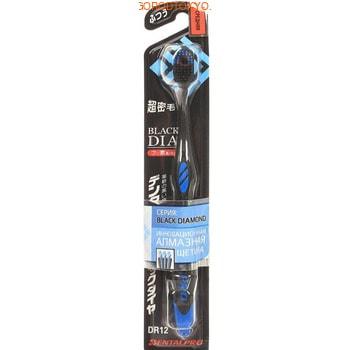 Dentalpro «Black Diamond DR12» Зубная щётка с большой головкой с коллоидной керамикой, средней жёсткости, 1 шт.