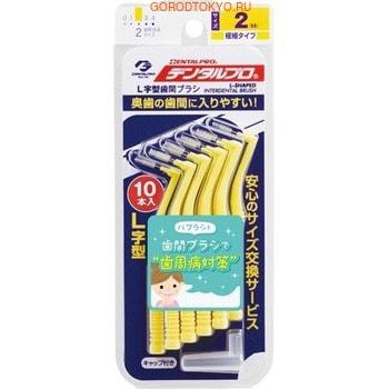 Dentalpro Ёршики для чистки межзубных промежутков, с наклонной головкой, размер SS, 10 шт. (фото)