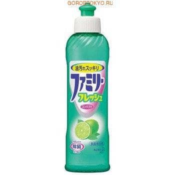 KAO «Family Fresh» Средство для мытья посуды, овощей и фруктов, с дезинфицирующим эффектом, с ароматом лайма, 270 мл.