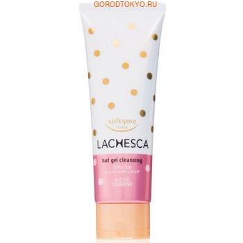 KOSE Cosmeport «Softymo Lachesca» Очищающий гель для лица с разогревающим эффектом, 200 г. (фото)