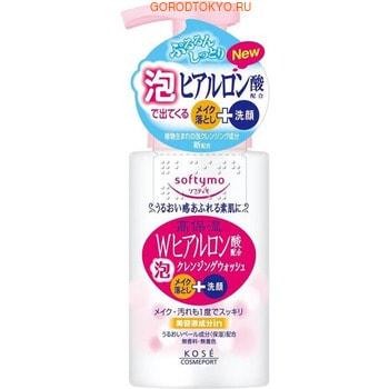 """Kose Cosmeport """"Softymo"""" Очищающая пенка для лица, с гиалуроновой кислотой, 200 мл."""