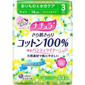 Daio paper Japan «Elle Air» Ежедневные ультратонкие гигиенические прокладки с поверхностью из хлопка, мини, 14 см, 44 шт.