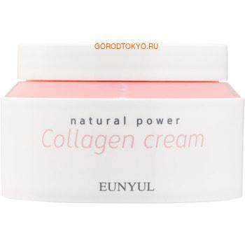 "Eunyul ""Natural Power Collagen Cream"" Крем с коллагеном, 100 мл."