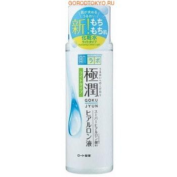ROHTO «Hada Labo Gokujun» Увлажняющий лосьон с гиалуроновой кислотой для нормальной и жирной кожи, 170 мл.