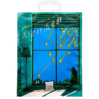 "Charley ""Bathroom"" Соль-саше для ванн ""Романтика звёздного дождя"", с ароматом расслабляющих трав, 30 г. (фото)"