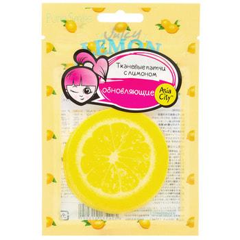 """Sun Smile """"Juicy"""" Патчи, обновляющие кожу, с лимоном, 10 шт. (фото)"""