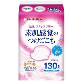 Chu Chu Baby Грудные прокладки для кормящей матери, 130 шт.