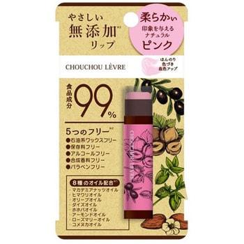 SUN SMILE «ChouChou Levre» Натуральный бальзам для губ, с восемью растительными маслами, лёгкий розовый оттенок, 5 г.