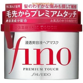 "SHISEIDO ПРЕМИУМ МАСКА ДЛЯ ВОЛОС ""FINO PREMIUM TOUCH BEAUTY ESSENCE"", для сильно повреждённых волос, 230 гр."