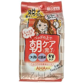 SANA «Zubolabo Skin Toning Morning Sheet» Влажные салфетки для утреннего ухода за лицом (интенсивное увлажнение), 35 шт.